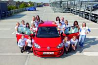 Volkswagen Up! можел да побере 16 човека